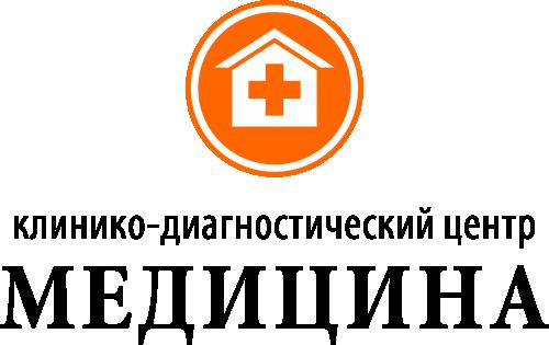Клинико-диагностический центр Медицина на Стрелковой Дивизии