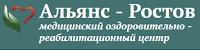 Медицинский центр Альянс-Ростов
