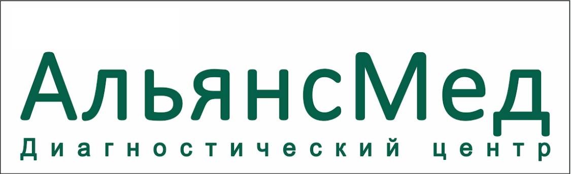 Медицинский центр АльянсМед