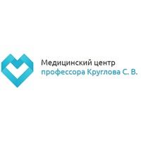 Медицинский центр профессора Круглова