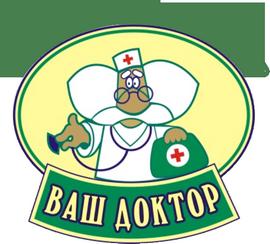 Медицинский центр Ваш доктор